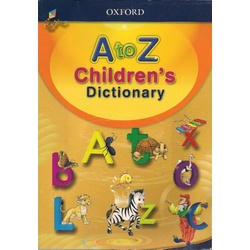 A to Z Children's Dictionary