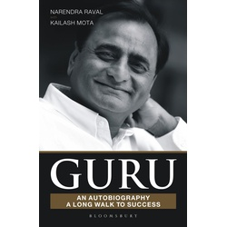 Guru: An Autobiography A long journey to Success
