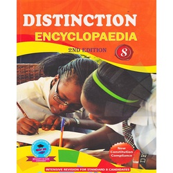 Standard 8 | Primary School | Text Books | Text Book Centre