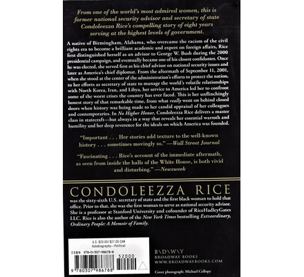 No Higher Honor: Condoleeza Rice (BKMG)