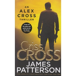 Criss Cross (Patterson) (Small)