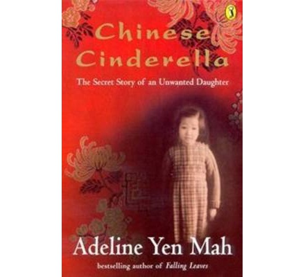 chinese cinderella Sparklife » 20 books to make your summer awesome science: to girls, hot can mean basically anything back next more  back next more  chinese cinderella by adeline yen mah this cinderella story doesn't include a pumpkin carriage or talking mice, but this.