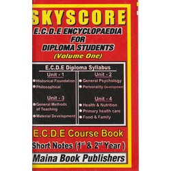 Skyscore ECDE Encyclopaedia for Diploma students volume 1