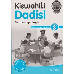 OUP Kiswahili Dadisi GD3 Trs (Approved)