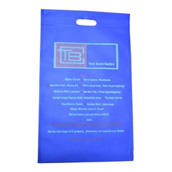 TBC Eco-Friendly Carrier Bags 50X30