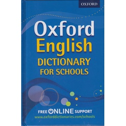 Oxford English Dictionary for Schools (HB)