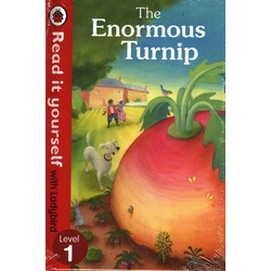 LB RIY Level 1 Enormous Turnip