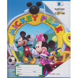 Exercise books 48 pages Disney Plain Manila Cover