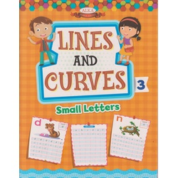 Alka Lines and Curves Pattern writing 3 (Small Letters)