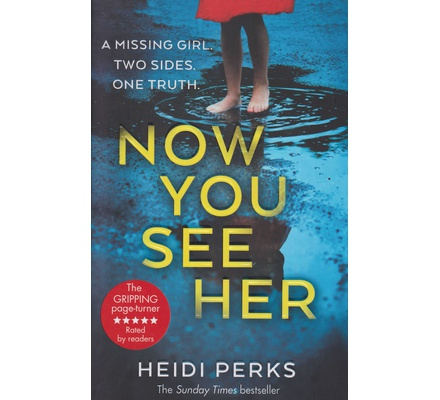 Now you see Her (Perks)