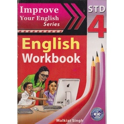 Improve your English Std 4 Workbook