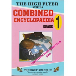 High Flyer Combined Encyclopaedia GD1