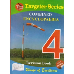 Targeter series combined Encyclopaedia std 4 revision book