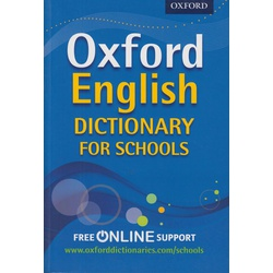 Oxford English Dictionary for Schools (SB)