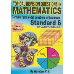 Standard 6 | Primary School | Text Books | Text Book Centre