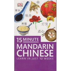 15 Minute Mandarin Chinese Learn in just 12 Weeks