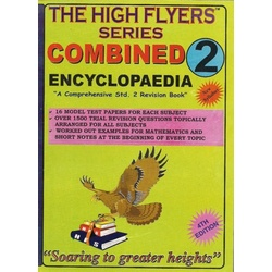 High Flyer Series Combined Encyclopaedia Std 2 4ED