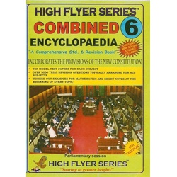 High Flyer Series Combined Encyclopaedia Std 6