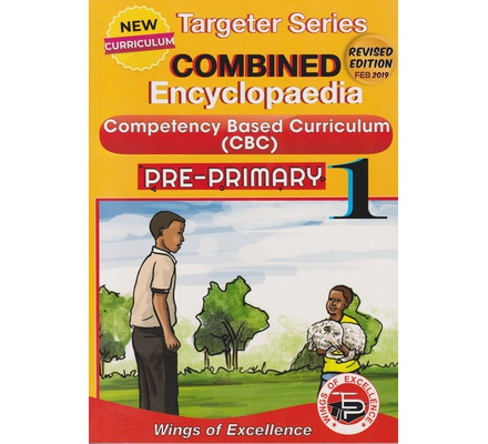 Targeter combined Encyclopedia Pre-Primary 1 (New)