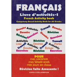 Francais Livre d'activites 1 (French activity book