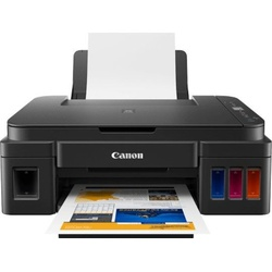 CANON PIXMA G2411 MULTIFUNCTION PRINTER