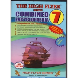 High Fyler Series Combined Encyclopaedia Std 7 5th Edition