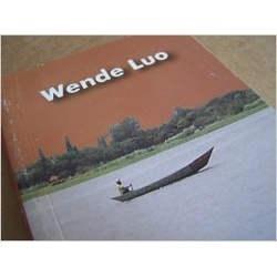 Wende Luo