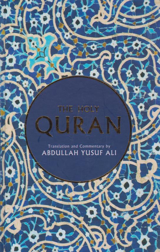 Quran Text Book