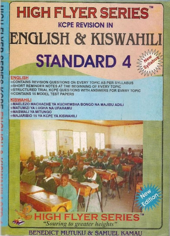 High Flyer Series KCPE Revision in English & Kiswahili Std 4 | Books,  Stationery, Computers, Laptops and more  Buy online and get free delivery  on