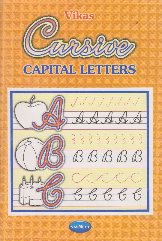 capital letters in cursive vikas cursive capital letters text book centre 20777 | 2010101001588 1
