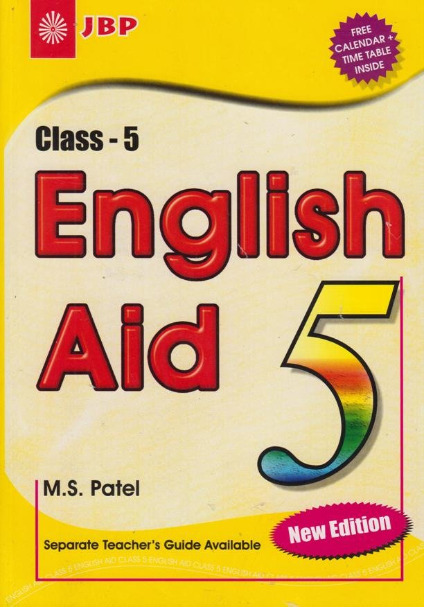 Standard 5 | Primary School | Text Books | Text Book Centre