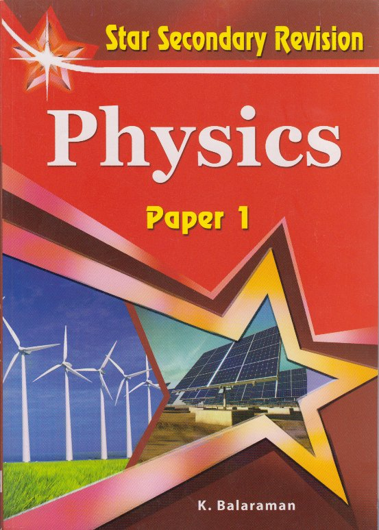 physic paper - physics of a mountain bike this paper will discuss some of the physics involved in bicycles specifically, mountain bikes with suspension a bicycle is a very energy efficient vehicle.