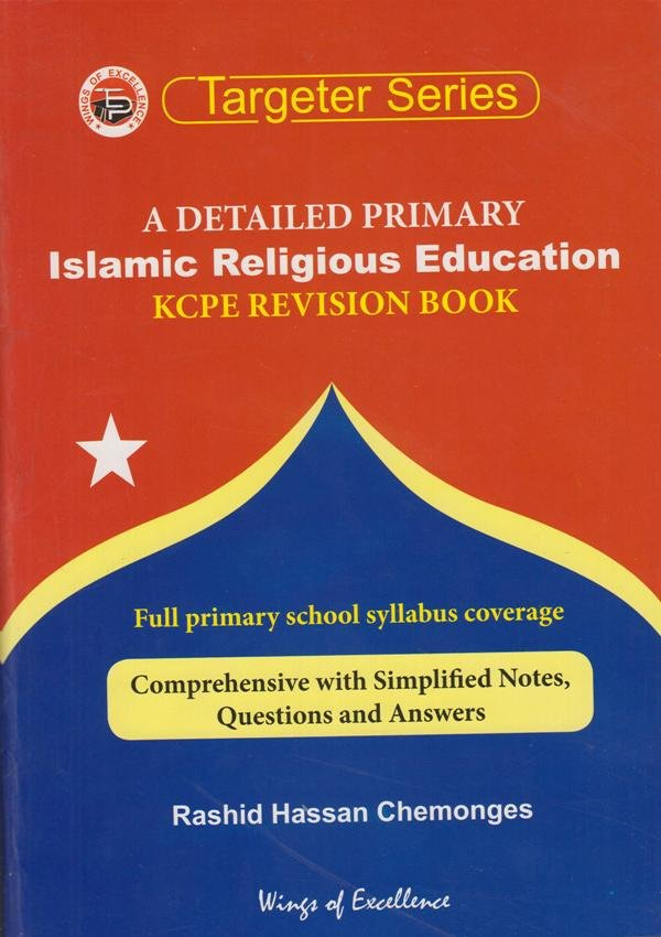 Targeter series a Detailed Primary IRE KCPE Revision  | Books, Stationery,  Computers, Laptops and more  Buy online and get free delivery on orders