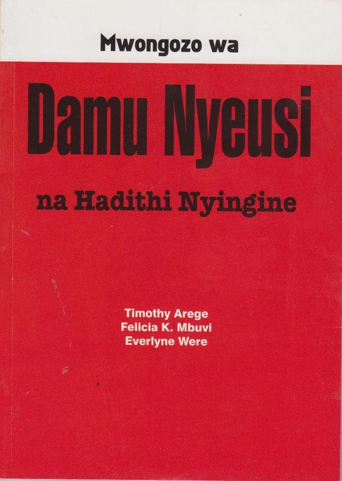 mwongozo wa damu nyeusi text book centre rh textbookcentre com