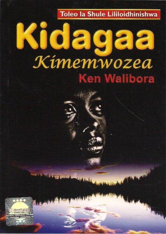 tahakiki ya kiswahili pdf download