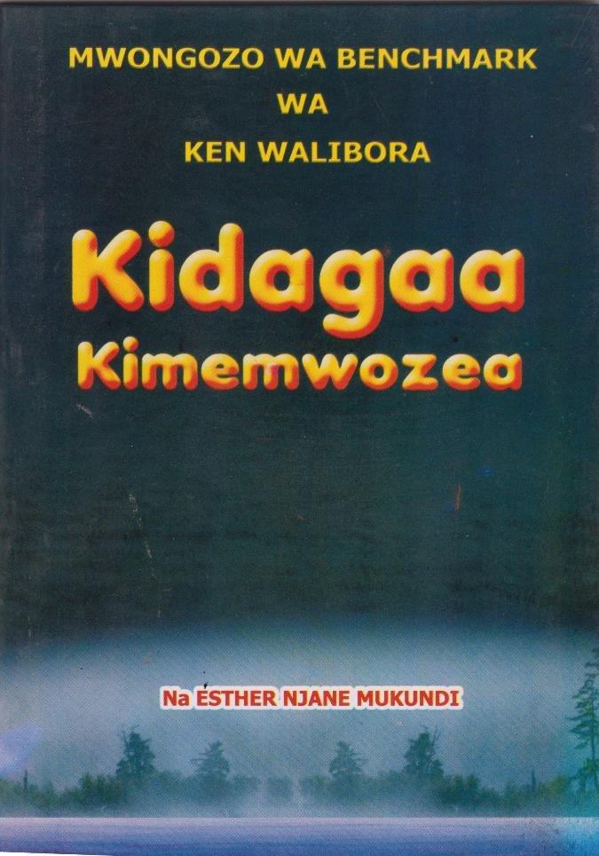 video ya mwongozo wa kidagaa kimemwozea