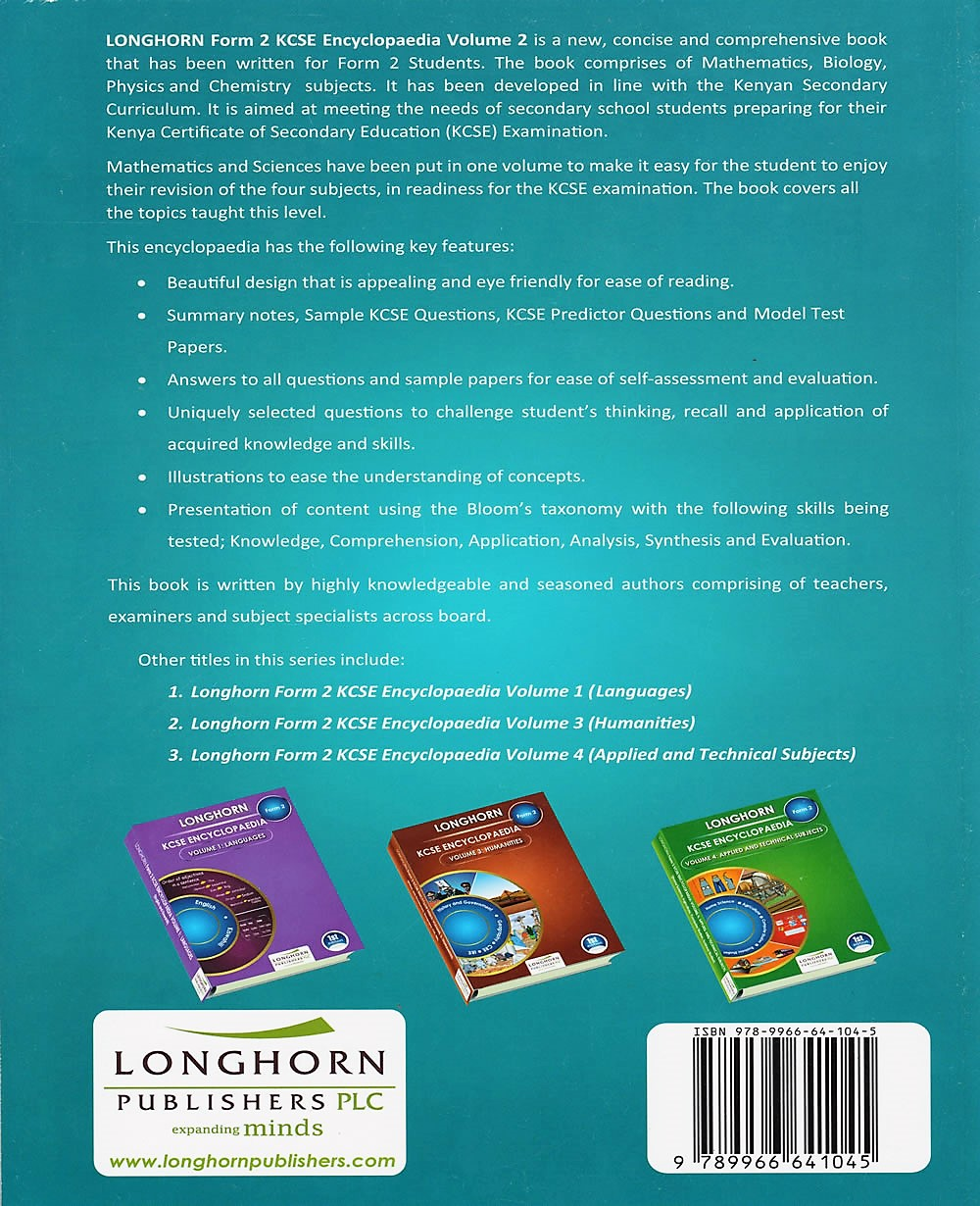 Longhorn KCSE Encyclopaedia F2 Vol 2 Maths & Sciences   Books, Stationery,  Computers, Laptops and more  Buy online and get free delivery on orders