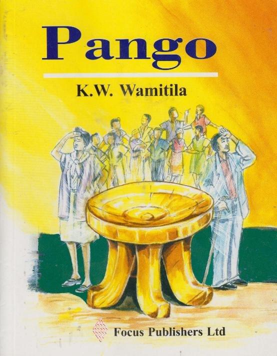 mwongozo wa tamthilia ya pango
