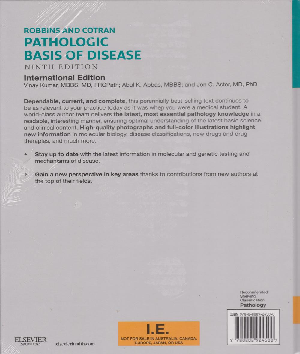 Robbins & Cotran Pathologic Basis 9ED
