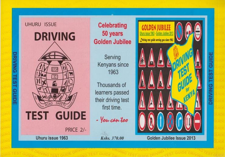 driving test study guide Document guide driver please study the maryland driver's manual and practice with the maryland online driver test tutorial to prepare for the knowledge.