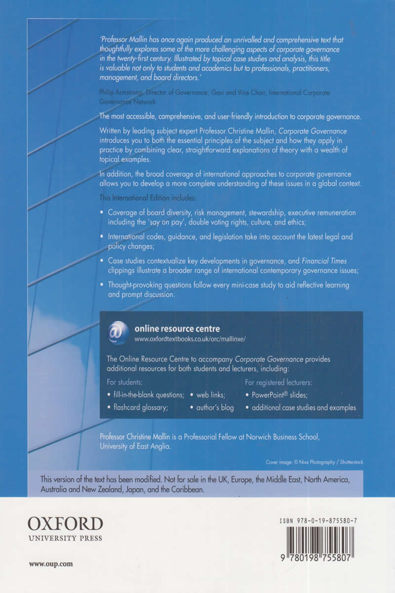 Corporate Governance 3rd Edition Oxford | Books, Stationery, Computers,  Laptops and more  Buy online and get free delivery on orders above Ksh   2,000