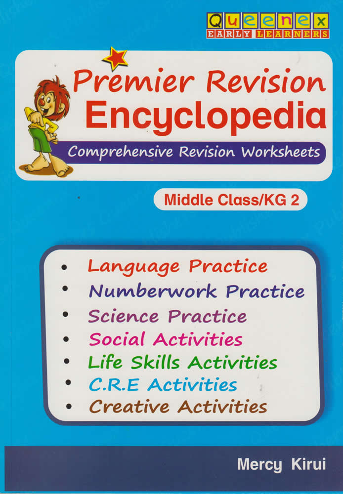 Premier Revision Encyclopedia Middle Class/KG2 | Text Book Centre