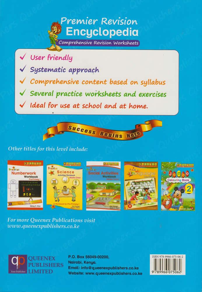 Premier Revision Encyclopedia Middle Class/KG2 | Text Book Centre